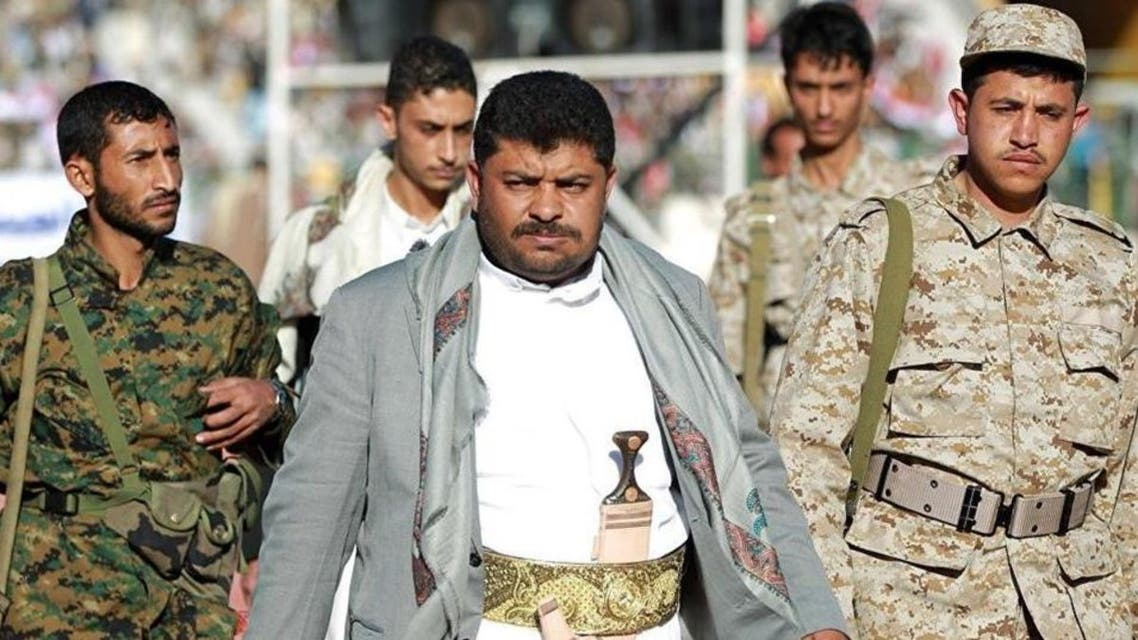 Mohammed Ali al-Houthi (Supplied)