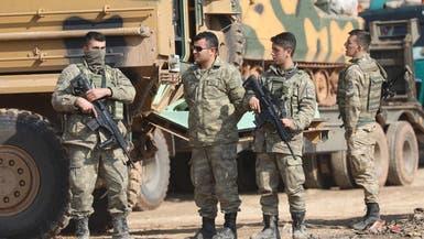 """مقتل 7 جنود أتراك بعد انفجار قذيفة بصورة """"عرضية"""""""