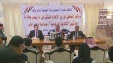 یمن میں جو کچھ ہو رہا ہے وہ بغاوت سے زیادہ خطرناک ہے: منحرف حوثی وزیر