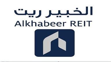 """""""الخبير ريت"""" يعتزم الاستحواذ على عقارات جديدة في الرياض وجدة"""