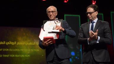 فيلم يروي تفاصيل تطرف شاب يفوز بجائزة ذهبية في قرطاج