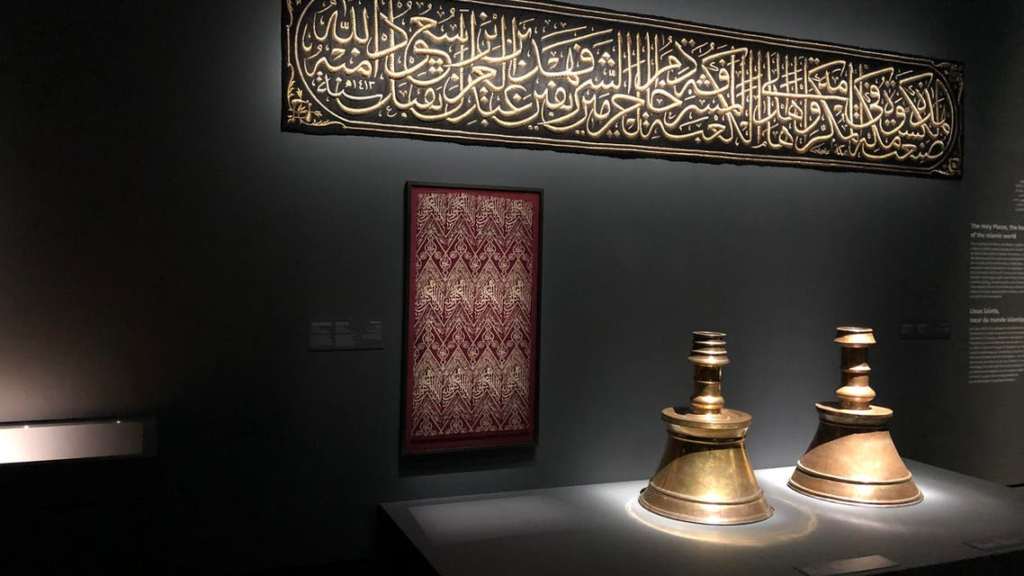 The timing of holding the exhibition coincides Louvre Abu Dhabi's first anniversary. (Supplied)