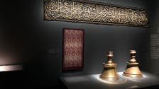PHOTOS: Louvre Abu Dhabi hosts Saudi artifacts from early human civilizations