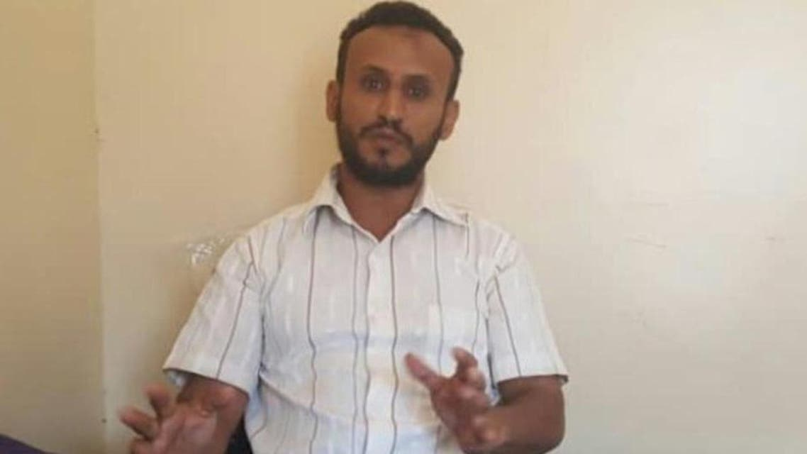 Yemeni detained journalist. (Supplied)