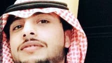 شاهد كيف أنقذ شاب سعودي سيدة حاصرها السيل