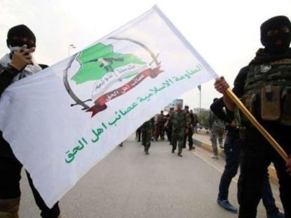 بعد فتوى إيرانية.. ميليشيا عراقية تهدد باستهداف الأميركيين