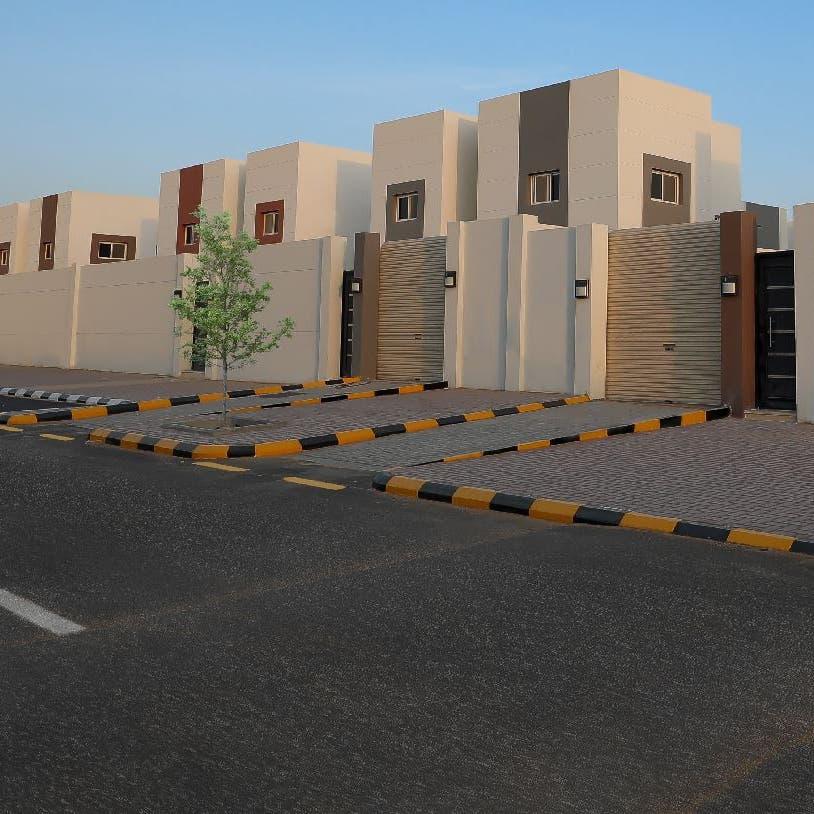 بماذا تميزت مبيعات المساكن على الخارطة بالسعودية؟