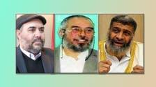 Egypt puts key members of 'al-Jama'a al-Islamiyya' on terror list