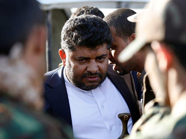 الحوثي يعلن وقف هجمات الصواريخ ضد الشرعية والتحالف