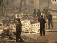 23 قتيلاً في حرائق كاليفورنيا.. وجثث متفحمة