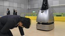 """ٹوکیو """"اولمپکس 2020"""" میں ٹرین اسٹیشنوں کی سکیورٹی کے لیے روبوٹ تیار"""