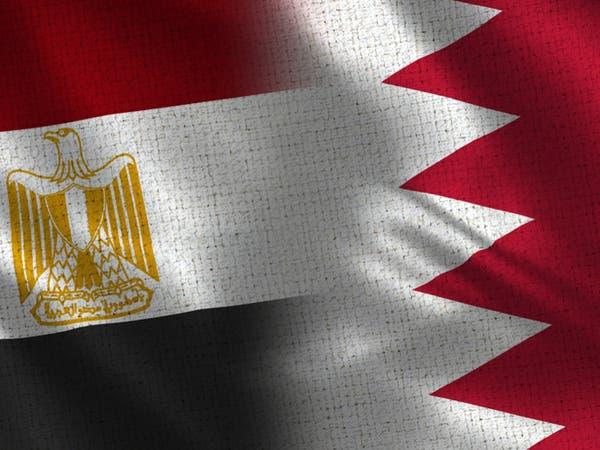 بيان مصري بحريني: متمسكون بالمطالب الـ13 لحل أزمة قطر