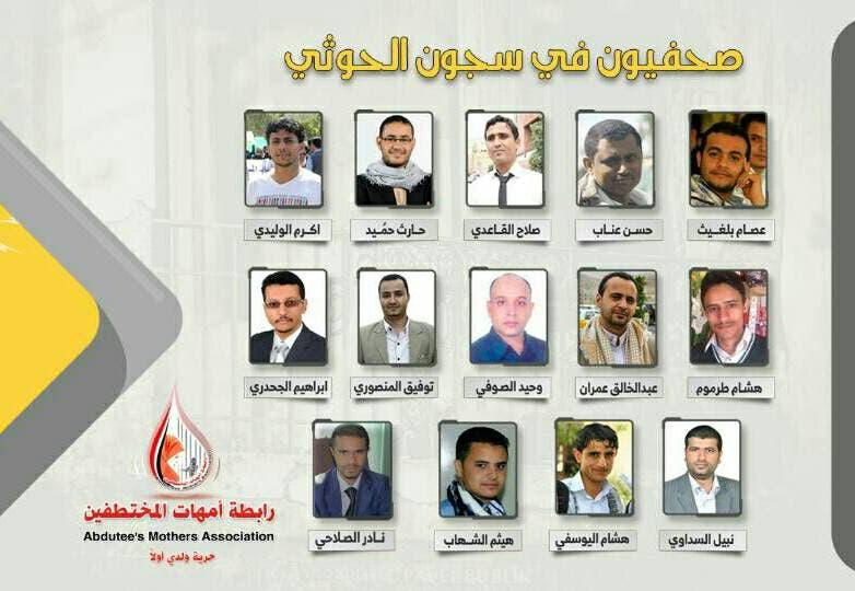Houthi journalist violations, Yemen. (Supplied)