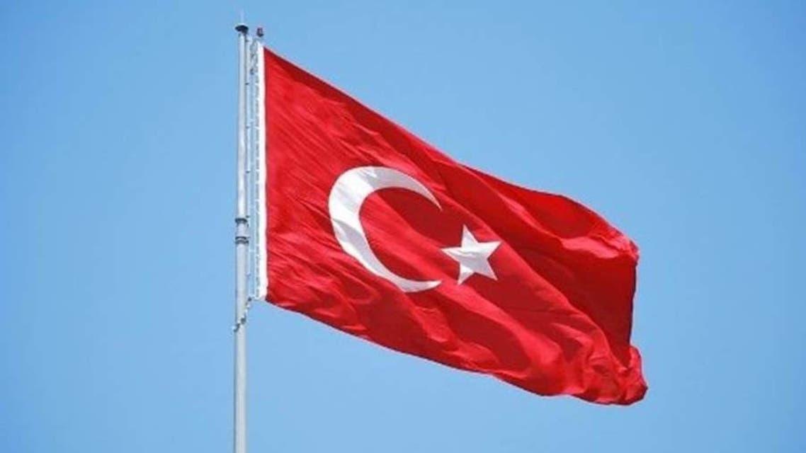 سفارة تركيا