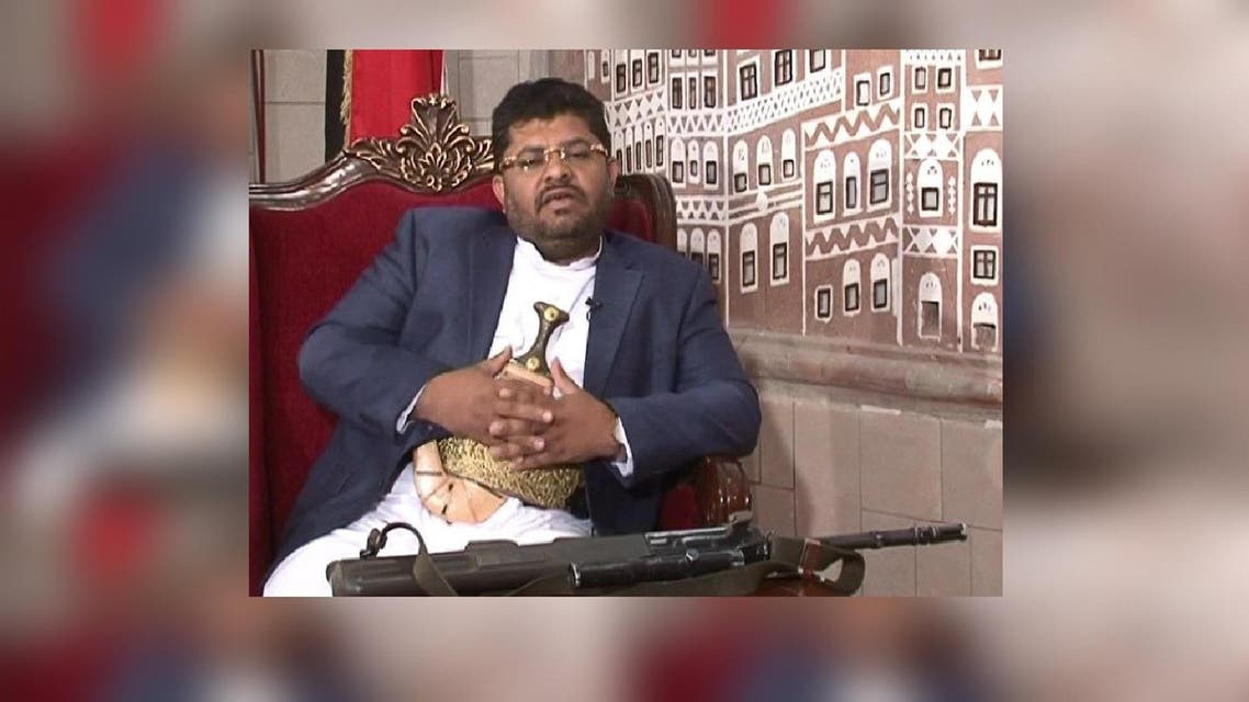 WaPo columnist Mohammed al-Houthi pictured with AK-47 in past media interviews