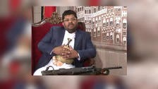 WashPo contributor Mohammed al-Houthi pictured with rifle in past interviews