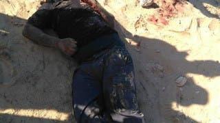 جثة الإرهابي