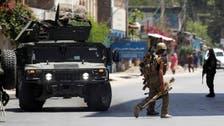 افغان دارالحکومت کابل میں زور دار دھماکا ، کم از کم 3 افراد ہلاک