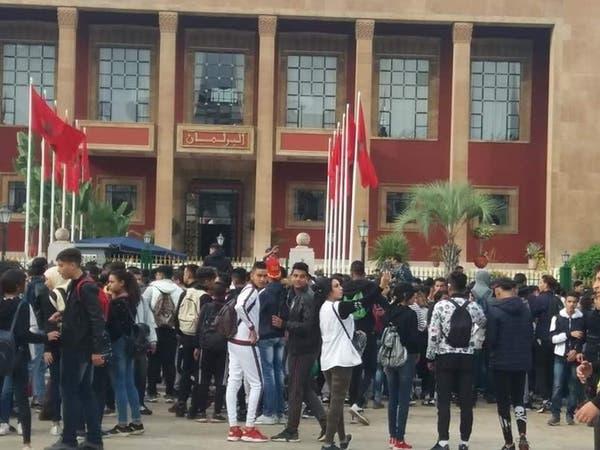 المغرب.. احتجاجات التلاميذ تشل الدراسة وتمتد للبرلمان