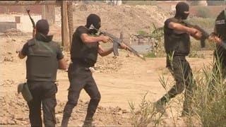 قيادات الجماعة الإسلامية على قوائم الإرهاب
