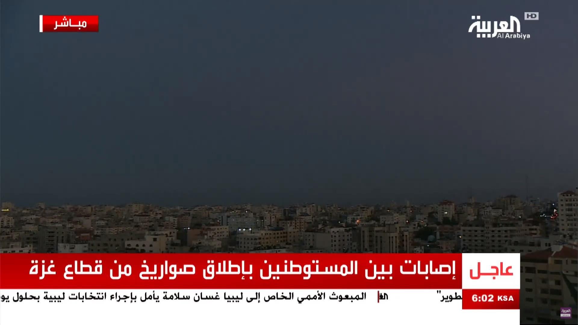 gaza rockets 2