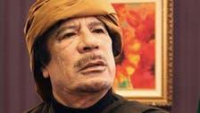 Colonel Gaddafi and I on 9/11