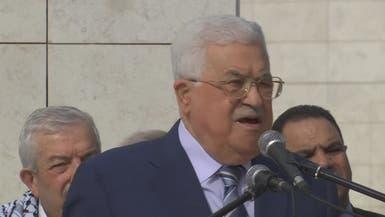 عباس: هناك مؤامرة من حماس لتعطيل قيام دولتنا المستقلة
