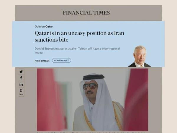 قطر تقترح على فيفا استضافة إيران لمنتخبات المونديال