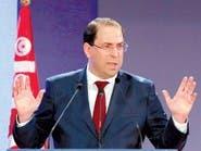 البرلمان التونسي يصادق على تغيير الشاهد الوزاري