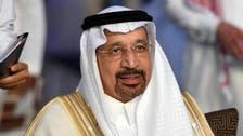 """سعودی قیادت """"اوپیک"""" ختم کرنے کا نہیں سوچ رہی : خالد الفالح"""