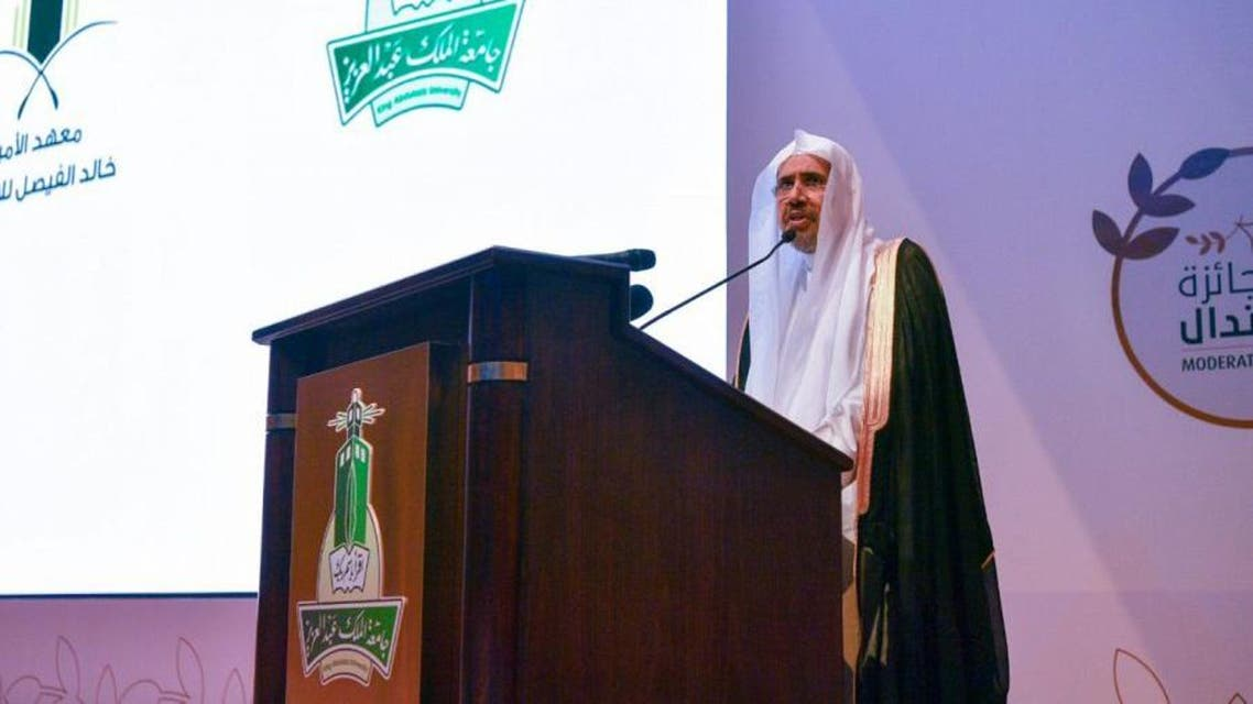 Muslim World League chief calls for 'good faith' with other cultures, religions