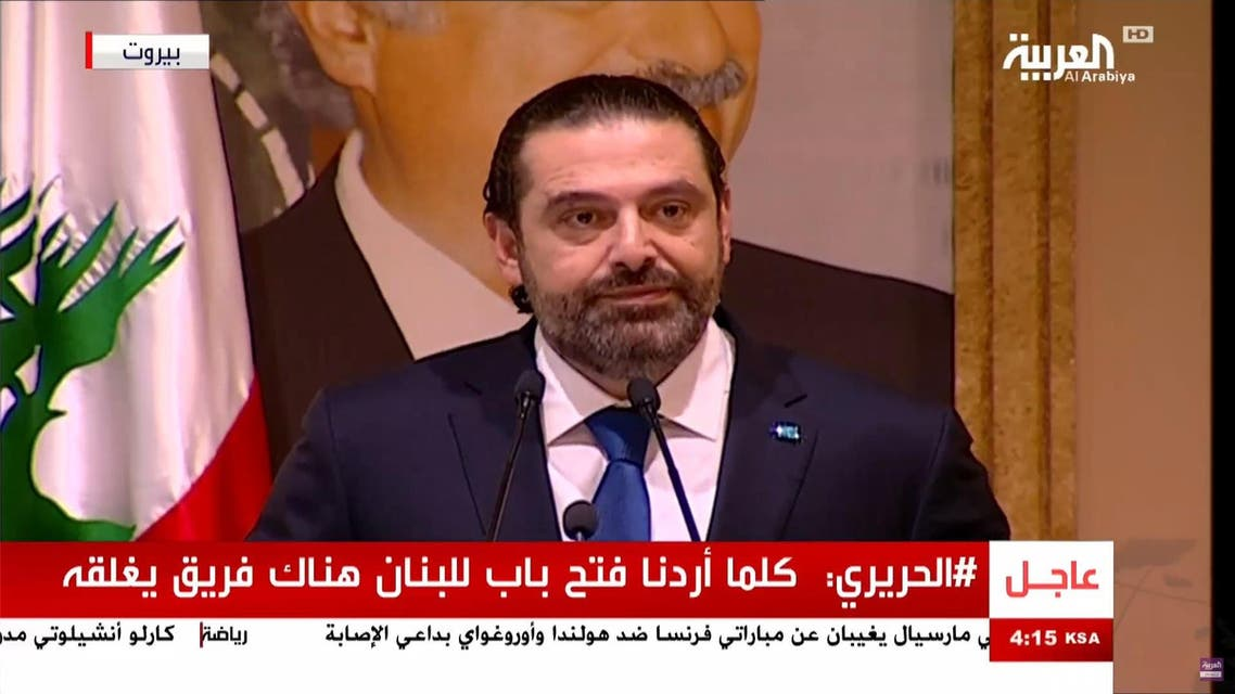 Lebanon's Hariri: Hezbollah responsible for obstructing govt formation