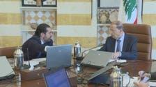 لبنان : سعد حریری حکومت تشکیل دینے کے لیے متحرّک