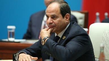 """مصر.. الإعدام لـ 8 متهمين في """"محاولة اغتيال السيسي"""""""