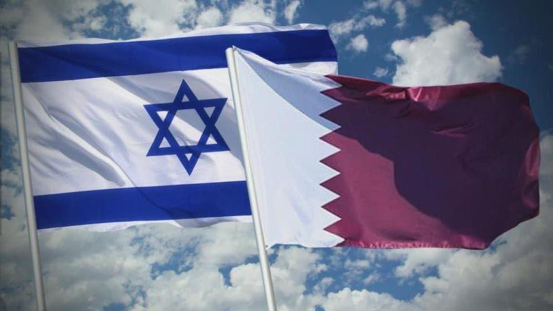 qatar israel (Shutterstock)