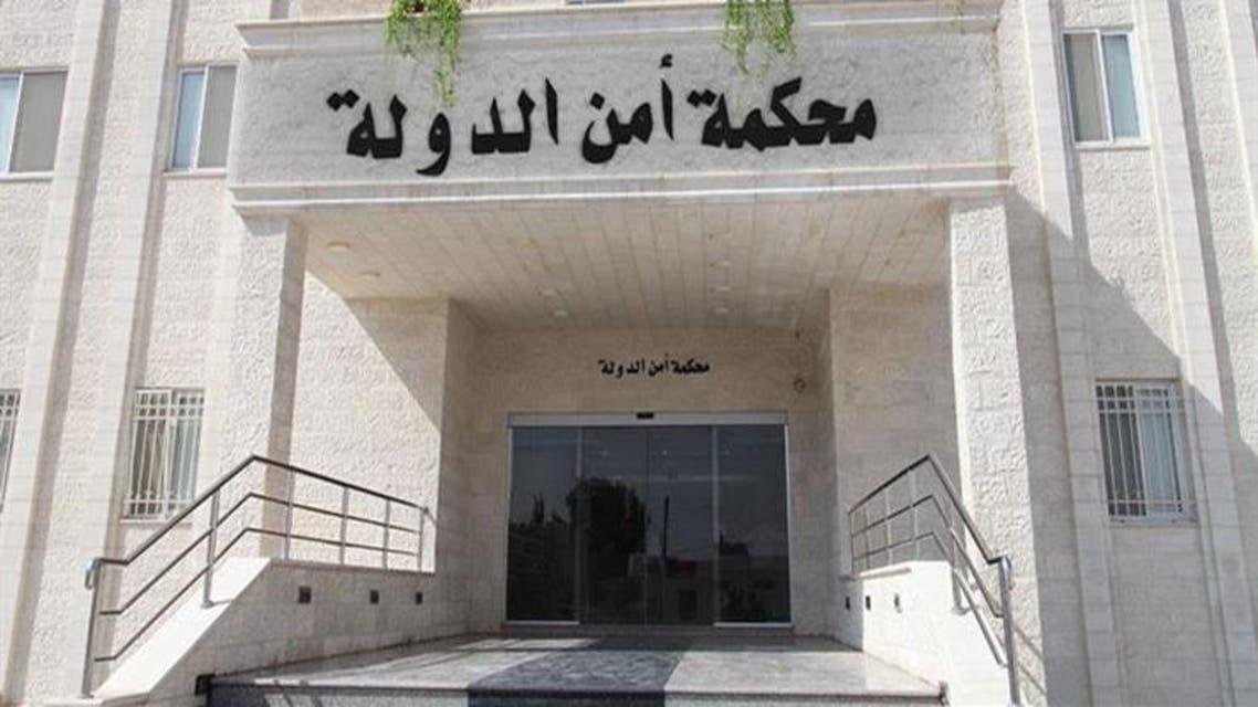 أمن الدولة الأردن