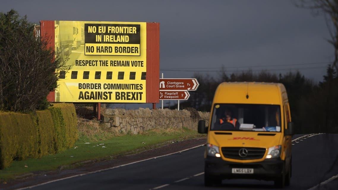 حدود أيرلندا بريطانيا بريكست