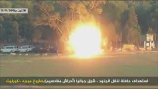 لحظة استهداف حافلة إسرائيلية بصاروخ كورنيت موجه