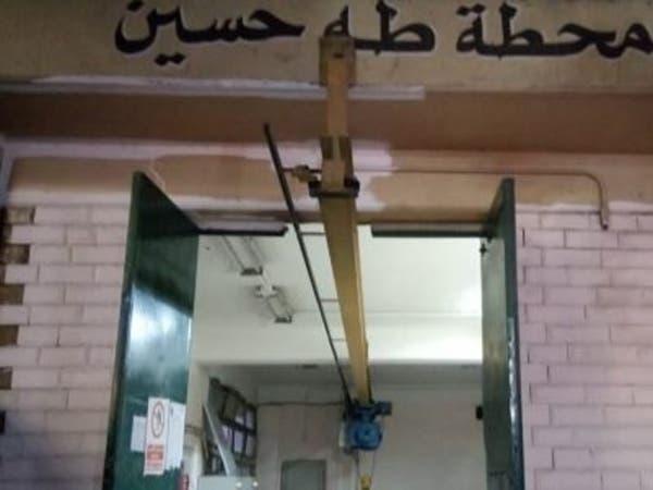 """استخدام مهين لـ""""طه حسين"""".. والقاهرة تتراجع"""