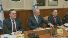 غزہ میں حماس سے جنگ بندی پراسرائیلی حکمراں اتحاد میں شدید اختلافات