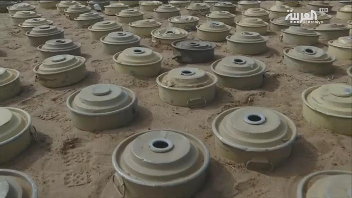 THUMBNAIL_ mines in yemen