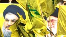 کیا حزب اللہ لبنان کو ایرانی ادویہ سے بھر دے گی؟