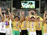 الاتحاد الإماراتي يحدد ملاعب مباريات كأس رئيس الدولة