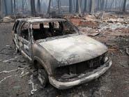 ارتفاع عدد ضحايا أسوأ حرائق كاليفورنيا إلى 48