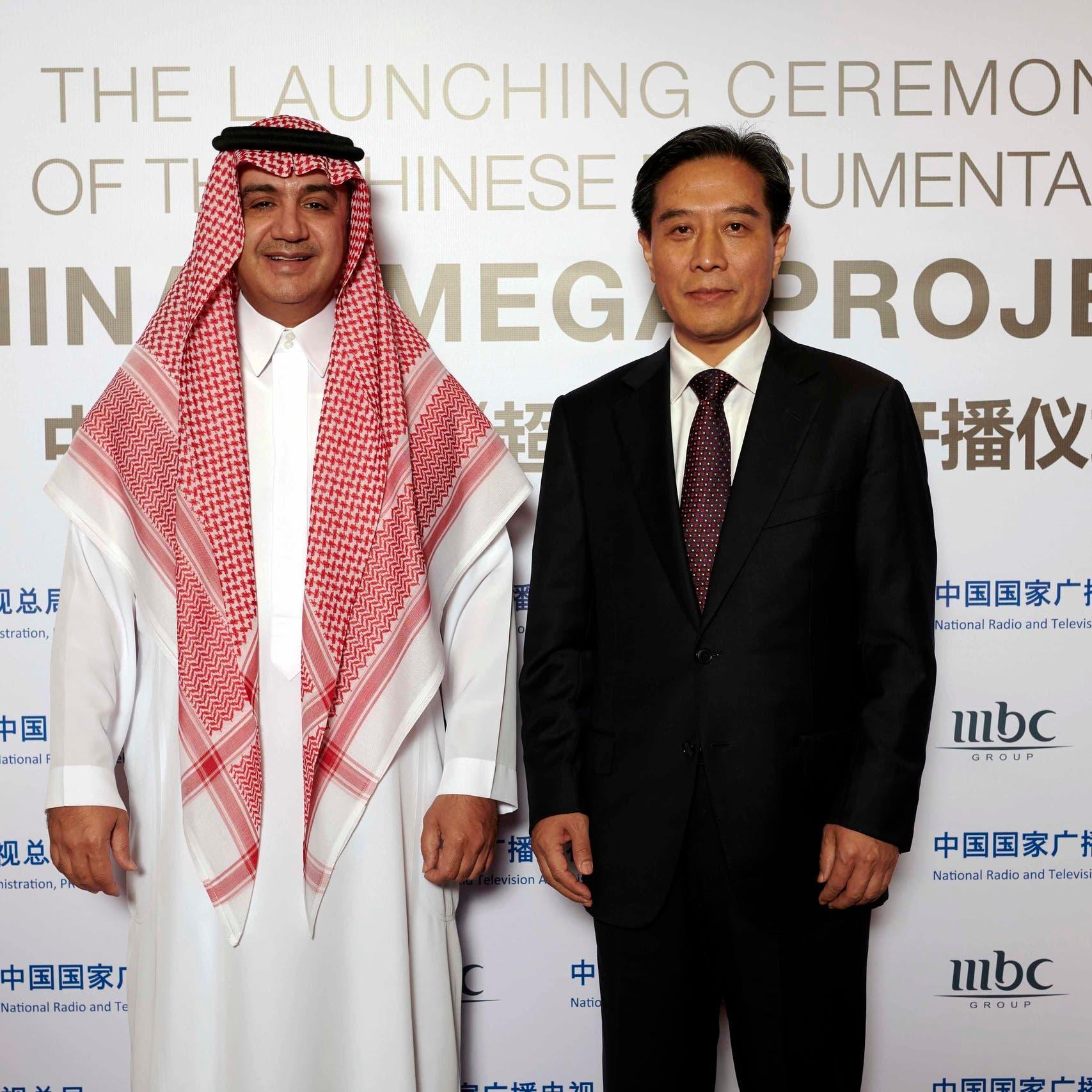 مذكرة تفاهم بين MBC والتلفزيون الصيني لتبادل الخبرات