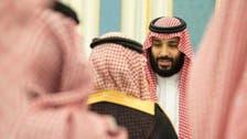 شہزادہ محمد بن سلمان کی شہید سکیورٹی اور فوجی اہل کاروں کے اہل خانہ سے ملاقات