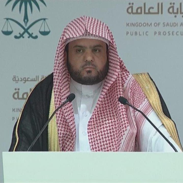 النائب العام السعودي: اتهام 11 بقضية مقتل خاشقجي