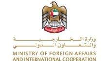 حوثیوں کے حملوں کے خلاف امارات کا سعودی عرب کے ساتھ یک جہتی کا اظہار