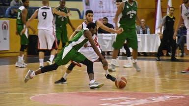 أخضر السلة يواجه قطر وسوريا وإيران في تصفيات كأس آسيا 2021