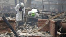 حرائق كاليفورنيا.. ارتفاع عدد الضحايا وفقدان مسنين